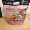 20分で2品が作れる!kit Oisix「小倉優子さんの定番豚のスタミナ香味だれ」と「たっぷ