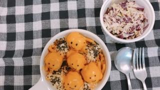 チーズがとろん!おばけグラタンと2色キャベツで華やかコールスローサラダ献立