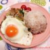 牛肉と野菜のナンプラーミックス炒めのせご飯