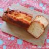 レモンココナッツパウンドケーキ