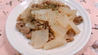 大根と牛肉のクミン醤油炒め
