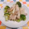 ブロッコリーとエリンギの塩麹炒め