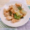 鶏むね肉と長ねぎの七味唐がらし炒め