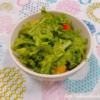 わさび菜と甘夏のサラダ