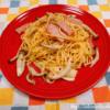 きのことベーコロンのバターしょうゆスパゲッティ