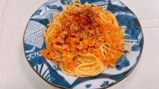 人参と豚ひき肉のピリ辛そぼろスパゲッティ
