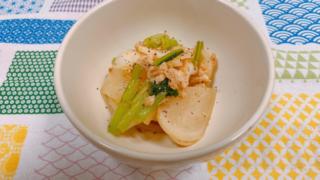 蕪とツナの牡蠣だし醤油炒め
