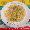 セロリと豆もやしの塩麹スパゲッティ
