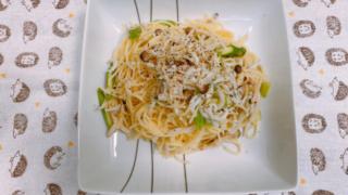 アスパラとしらすのほんのりかぼすスパゲッティ